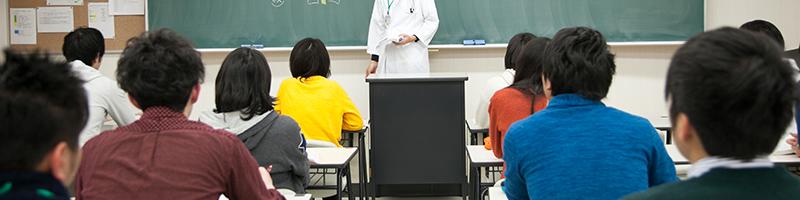 作業療法学科